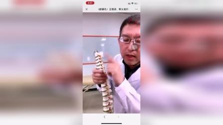 美式整脊郭义老师寰椎手法演示