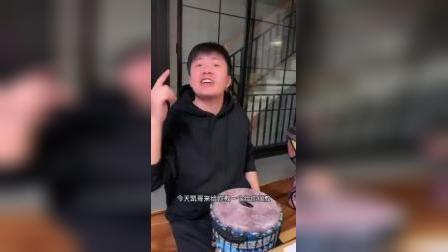 凯文先生带双跳装饰音的非洲鼓节奏型教学04课