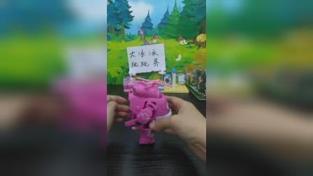 玩具:大家好!我是超级飞侠的小爱