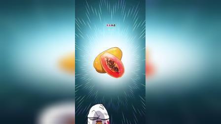 木瓜到底能不能有效果
