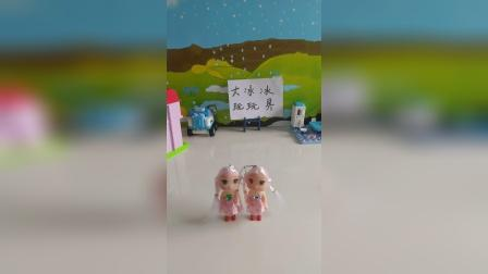 玩具:我们是双胞胎哟!