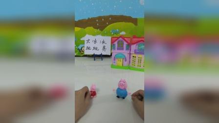 玩具:新朋友是谁呢?
