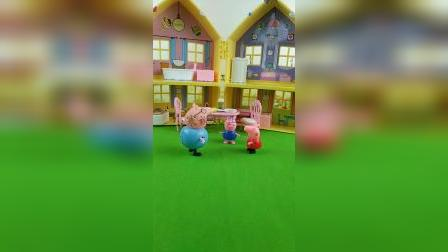猪爸爸去上班了,佩奇在家会照顾好弟弟乔治,乔治很开心