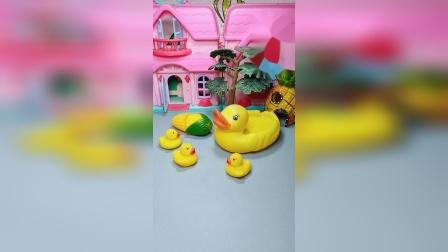 鸭妈妈带着宝宝回家,小鸭子出门找玉米了,懂事的小鸭子