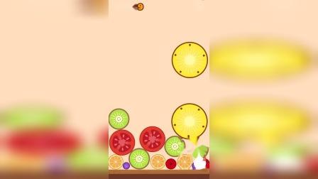 西红柿猕猴桃的水果游戏