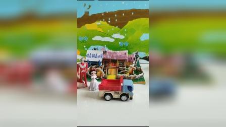 儿童玩具:奥特曼和白雪公主去玩了