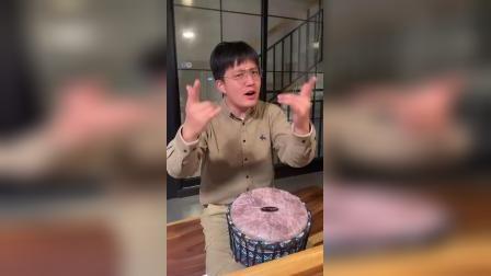 凯文先生带装饰音双跳的非洲鼓节奏型教学05课