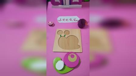 益智玩具:小蜗牛拼图玩具真好玩