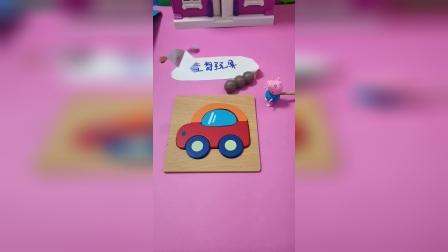 益智玩具:乔治很喜欢小汽车