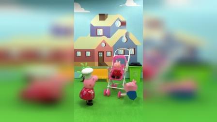 猪奶奶误会佩奇了,以为佩奇做了乔治的婴儿车,结果那是洋娃娃