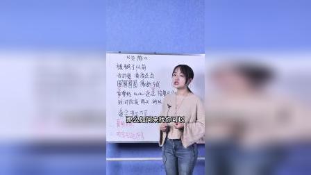 王靖雯不胖又一神曲《沦陷》歌唱教学