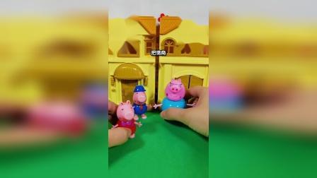 小猪家在开派对,大家来参加啊