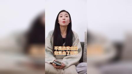 90%的人都会犯的洗头错误,您还这样洗头吗?宜昌荆州襄阳丝域养发馆养发科普