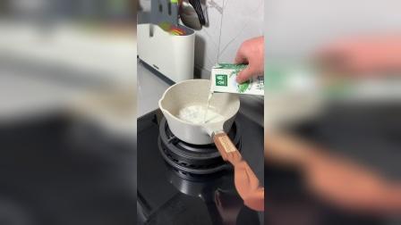 我家这个麦饭石不粘锅,小奶锅利用率很好