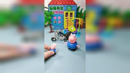 猪爸爸要带乔治逛超市,乔治想买的东西他多了