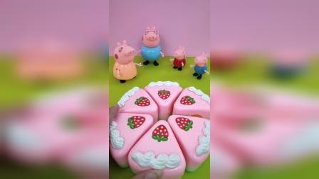 佩奇和乔治给猪妈妈买草莓蛋糕