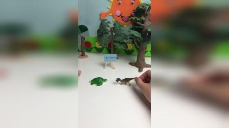 乌龟和恐龙在路上相遇了 会发生什么好笑的事情呢?