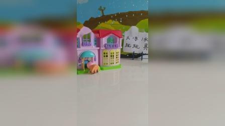 儿童玩具:猪妈妈也到家了