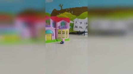 儿童玩具:乔治进家门了