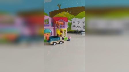 儿童玩具:我们的小黄来了