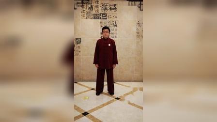 """039扎西传统杨氏太极拳85式入门教学(田雨林老师) """"弯弓射虎"""""""