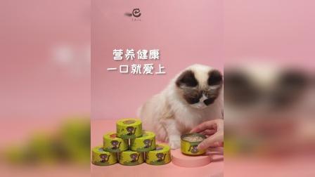 卷尾巴猫罐头(鸡肉)