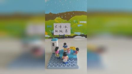 儿童玩具:开着空调吃饭真舒服
