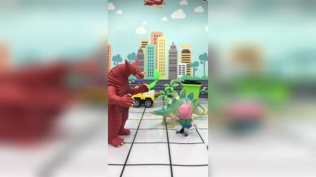 猪爷爷给乔治买了恐龙玩具,恐龙玩具吓走了怪兽