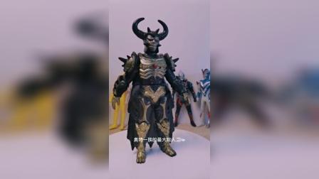 奥特曼第一集:宙达是奥特一族最大的敌人,全靠哥姐撑腰