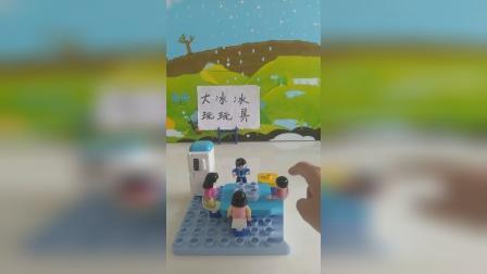 儿童玩具:妈妈的歪理.mp4