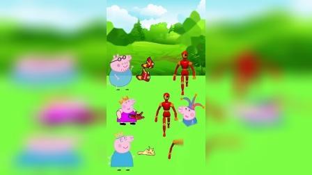 小猪们在打小铜人,乔治觉的她们的武器太弱了!