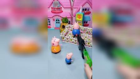 猪妈妈给乔治买了玩具,乔治和猪爸爸开玩笑,结果暴露了零花钱