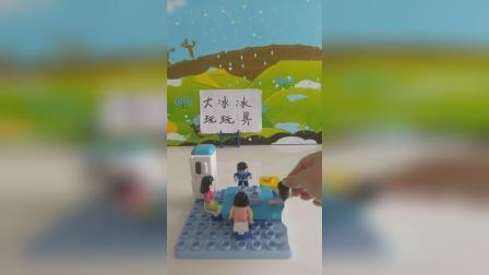 儿童玩具:心静自然凉