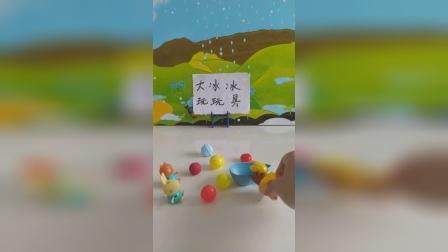 儿童玩具:一趟装不完!