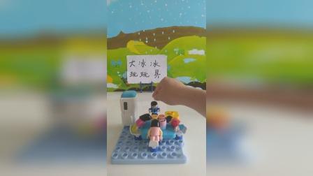 儿童玩具:一吃完空调就没有了?
