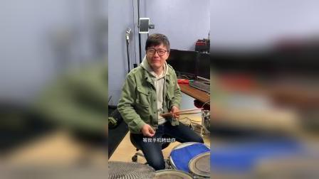 凯文先生《姑娘》架子鼓教学花式架子鼓01课