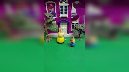 瑞贝卡和乔治闹别扭了,兔妈妈来找猪妈妈算账,乔治和瑞贝卡对峙