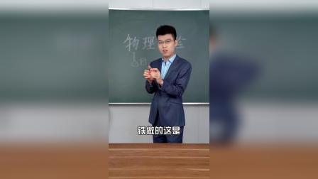 物理老师挑战徒手掰苹果!