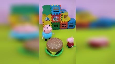 猪爸爸给佩奇吃蔬菜,把大汉堡藏起来自己吃