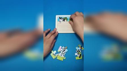 益智玩具:斑马拼图玩具真好玩