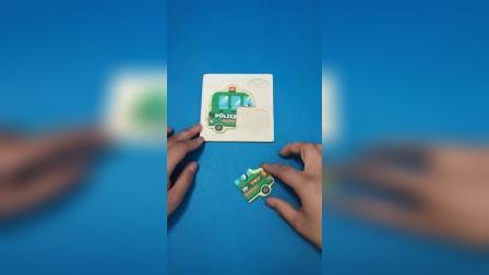 益智玩具:小警车拼图玩具来喽