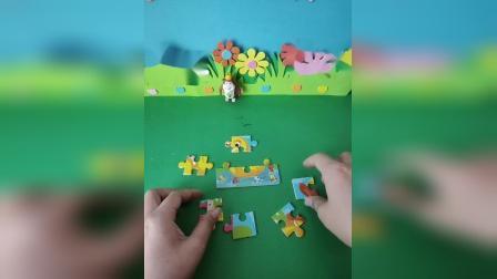 少儿益智:吉吉拼的小鸭子拼图
