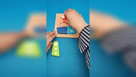益智玩具:小帆船拼图玩具真好玩