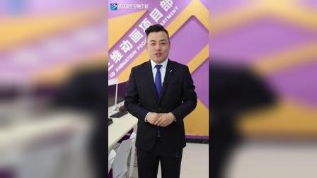 武汉新华的VR影视动漫可以从事哪些职业?