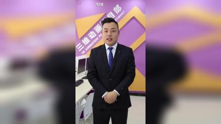 武汉新华的VR影视动漫专业招生有什么要求?