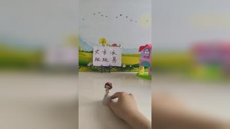 儿童玩具:苏菲亚怎么晕倒了?.
