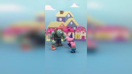 猪爷爷想给乔治做主,但是见到巨人僵尸后,却要乔治道歉