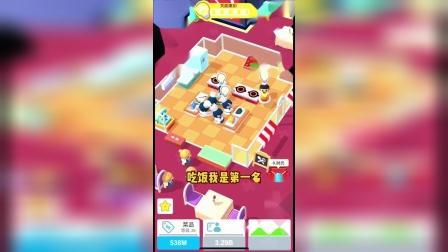 小游戏:经营饭店