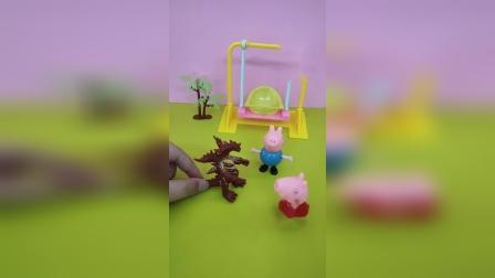 佩奇和乔治出去玩,乔治被怪兽抓走了