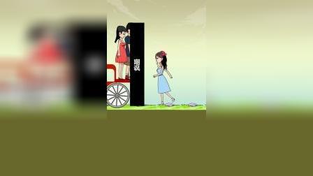 情感动画:爱你的人和你爱的人,你会如何选择